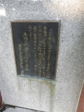 JR(北)船岡駅 永遠の女性 説明