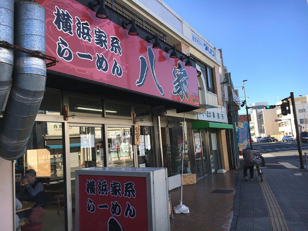 hachiya_gaikan.jpg