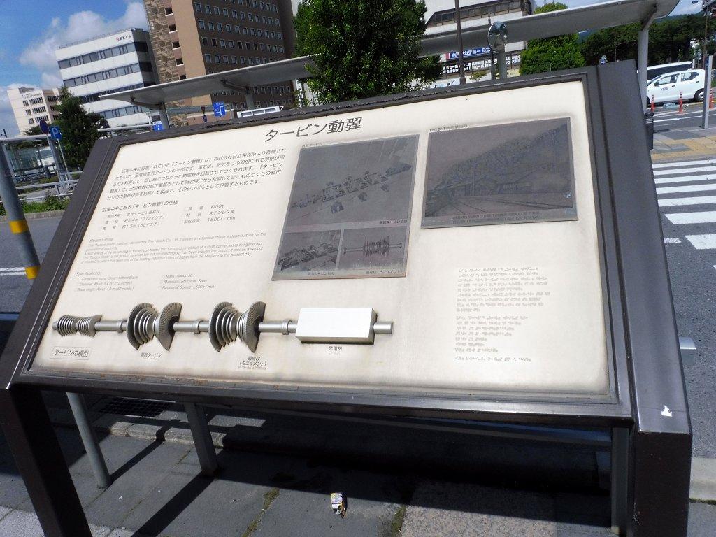 hitachi1_1.jpg