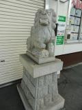 JR本八戸駅 狛犬 右