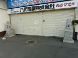 JR本八戸駅 高架下不動産屋の狛犬