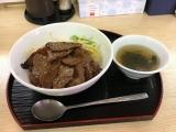 じゅじゅ亭 カルビ丼