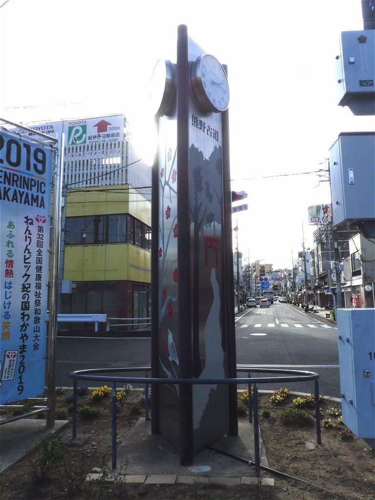 kii-tanabe3_1.jpg