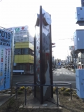 JR紀伊田辺駅 イラスト付き時計台2