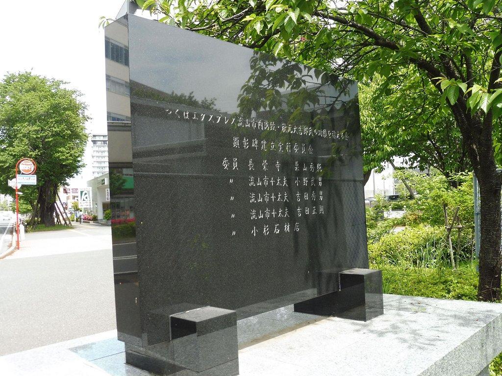 nagareyamaootakanomori3_1.jpg
