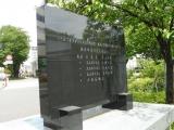 TX流山おおたかの森駅 つくばエクスプレス開通記念の碑 裏