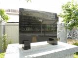TX流山おおたかの森駅 つくばエクスプレス開通記念の碑