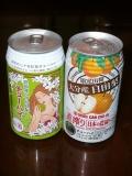 梨チューハイ2種類比較