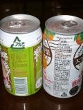 梨チューハイ2種類比較 原材料
