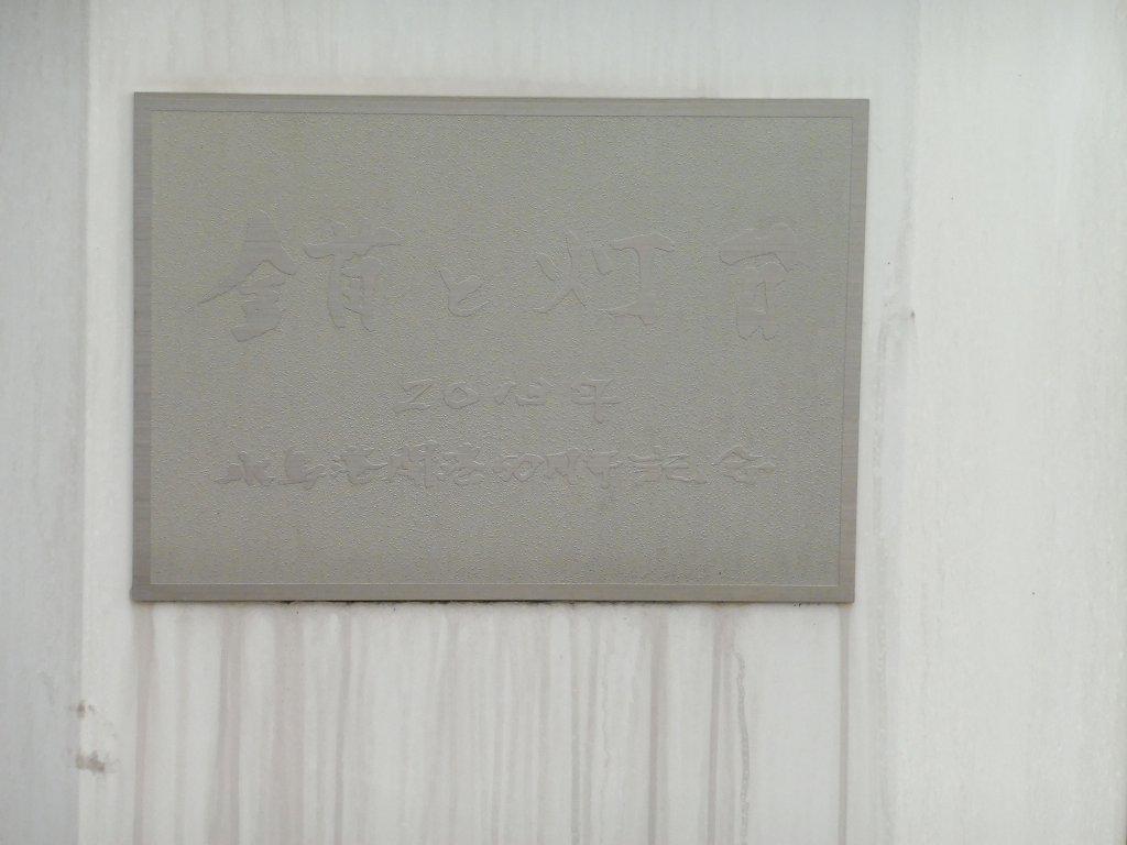 shin-kurashiki3_1.jpg