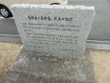 JR新倉敷駅 高瀬舟と高瀬通/風土の記憶 説明