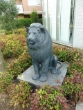 北総鉄道白井駅 ライオンズマンションのライオン
