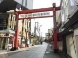 TX浅草駅 奥山大木戸