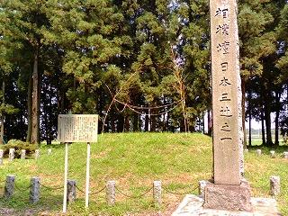 本郷埴輪窯と土師神社諏訪神社古墳17
