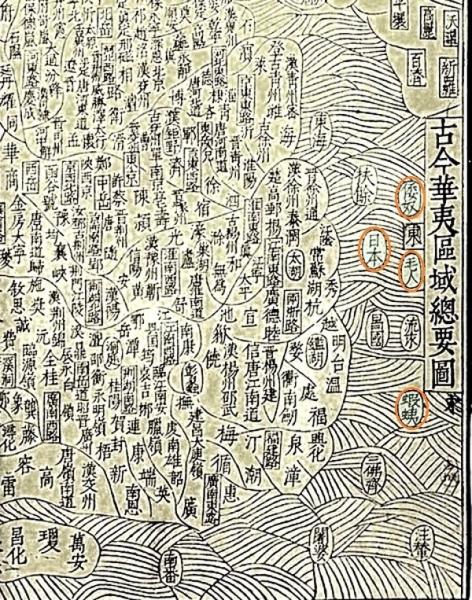 陳寿の見た倭国図は裴秀の誤った地図か7