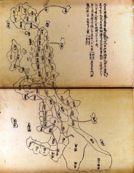 陳寿の見た倭国図は裴秀の誤った地図か8