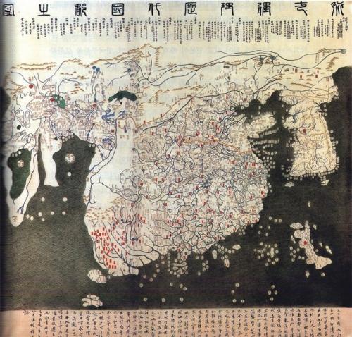 陳寿の見た倭国図は裴秀の誤った地図か1