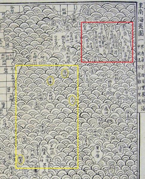 陳寿の見た倭国図は裴秀の誤った地図か5