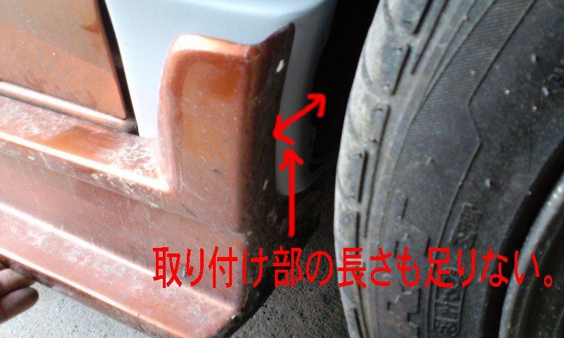 inukun_evo6_shuuri_16.jpg