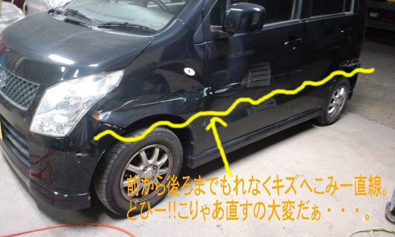 moraijiko_EKwagon03.jpg