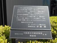 DSCN6051.jpg