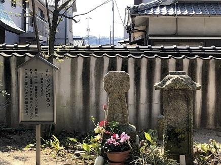 4022019 53番園明寺 マリア観音 S9