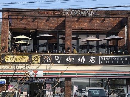 4082019 港町珈琲店 S1