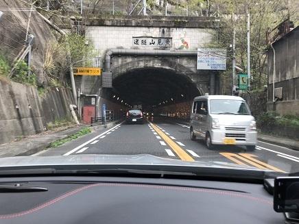 4112019 広島➨阿賀 魚見山隧道 S5