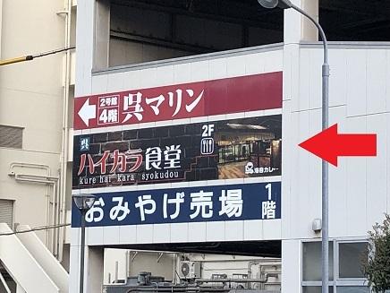 4052019 YMT ハイカラ食堂 S