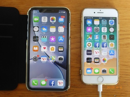4052019 新iPhoneXR S1
