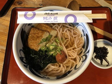 4022019 Lunch 城うどん S