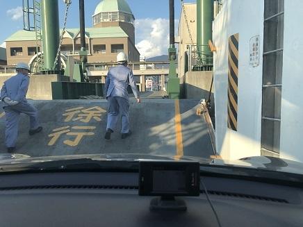 4022019 Ferry1520 呉港下船 S13