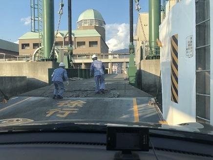 4022019 Ferry1520 呉港下船 S14