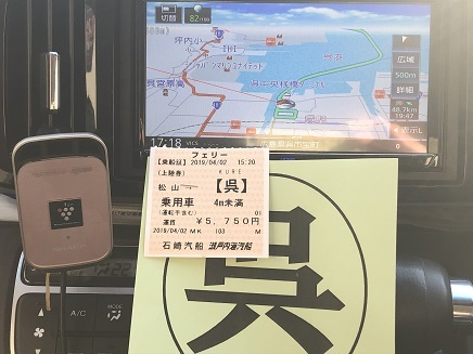 4022019 Ferry1520 呉港下船 S15