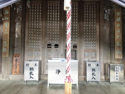 4012019 45番岩屋寺大師堂 S7