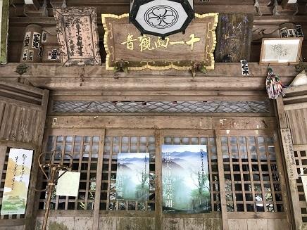4012019 44番大宝寺 本堂 S6