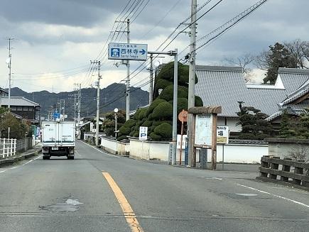 4012019 48番西林寺へ S2