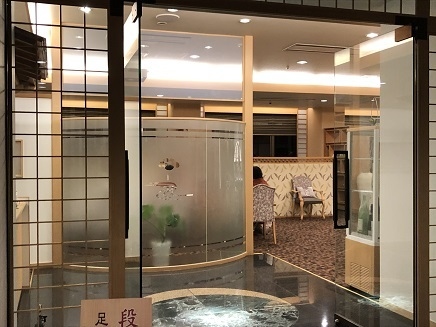4012019 道後温泉花ゆづきDinner S9