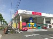 3302019 SB 土佐道路店 S1