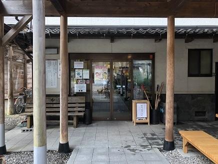 3302019 第37番岩本寺納経所 S7