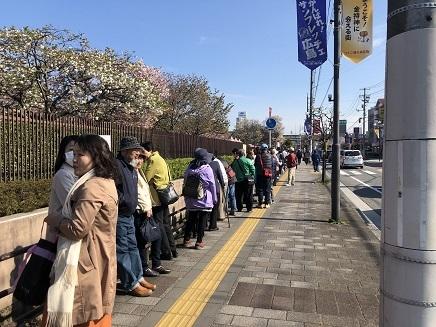 4122019 広島造幣局H31 コイン列 S2