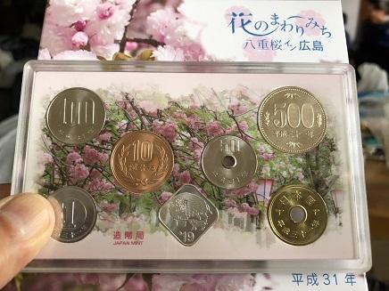 4122019 平成31年コイン S