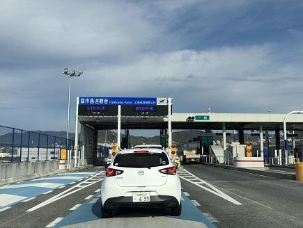 4122019 広島高速観音 S3