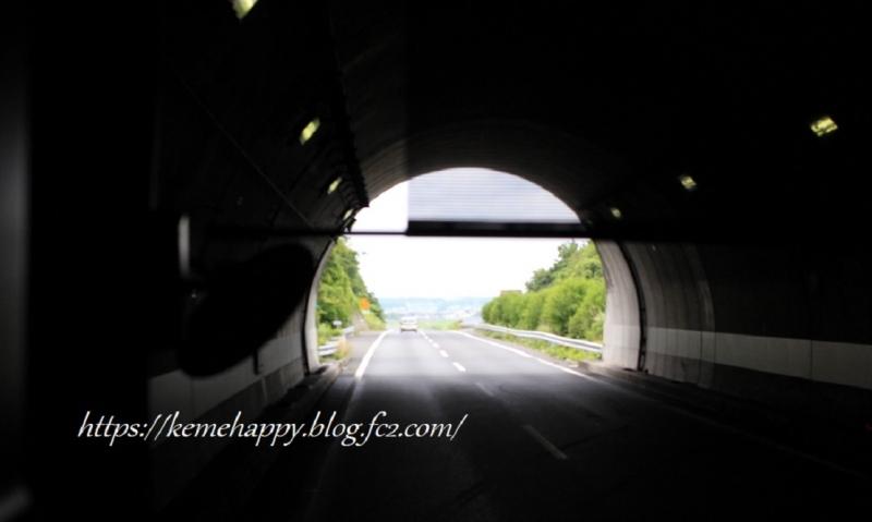 北関東トンネル