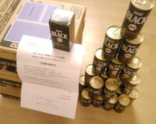 UCC缶コーヒー -当選品画像-