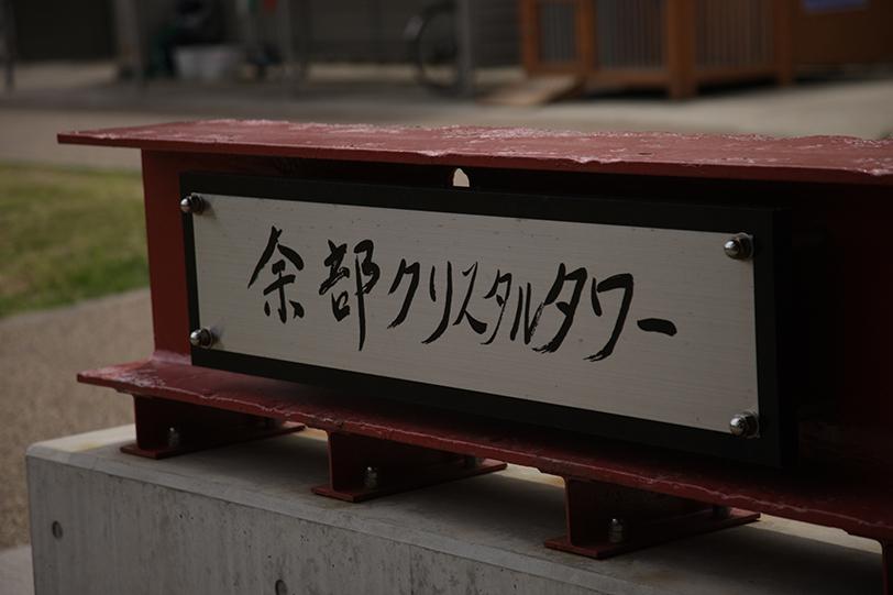 ABE_1024.jpg