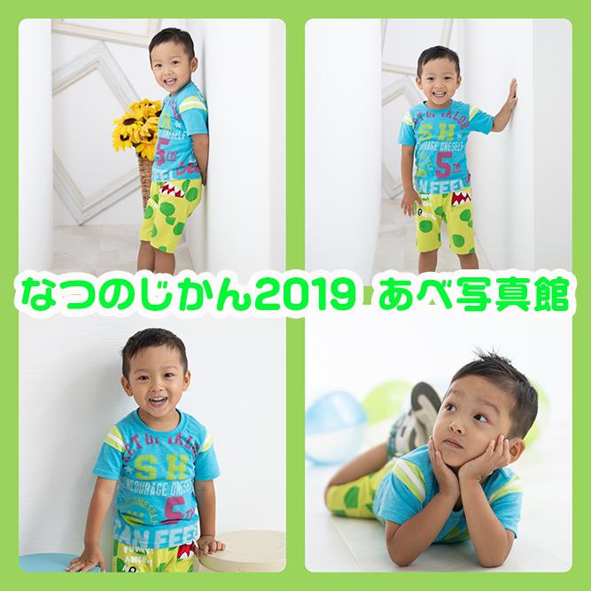 YAMAMOTO01_20190615171932d17.jpg