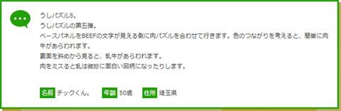 Chick_kun201905_004.jpg