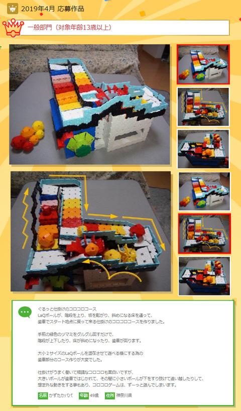 LAF201904ex_002.jpg