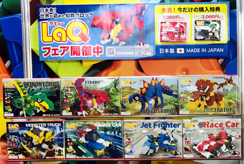 toy_show2019_1622.jpg